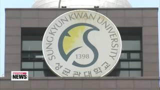 Korean universities fall in global rankings   우리나라 대학 세계 순위 큰 폭 하락