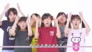 豊天商店の初TVCM たこやきレインボー出演!!