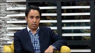بامداد خوش - سرخط - صحبت های ذبیح الله دایم در مورد افزایش اطفال معتاد به  مواد مخدر