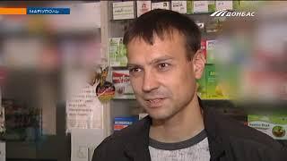 В Украине хотят сократить количество аптек