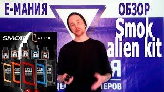#emania #емания Обзор Smok Alien kit 220W