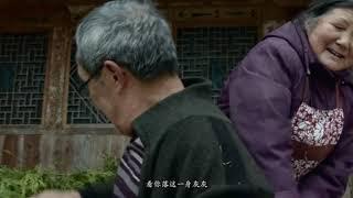 舌尖上的新年 HD1280高清国语中字