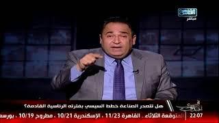المصري أفندي  مع محمد على خير الحلقة الكاملة15 يناير