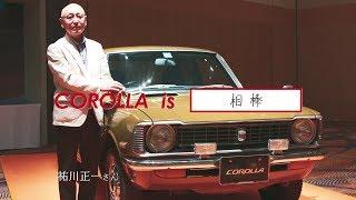 【カローラ】COROLLA is 相棒 トヨタカローラ札幌