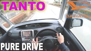 Daihatsu Tanto | Pure Drive