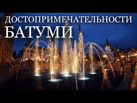 Лучшие места Москвы -