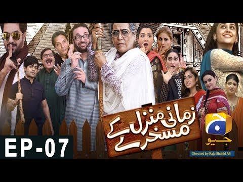Zamani Manzil Kay Maskharay - Episode 7 - Har Pal Geo