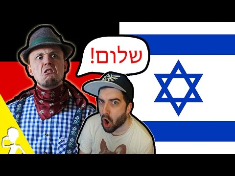 Two Germans Attempting To Speak HEBREW | Language Battle | Get Germanized w/ VlogDave