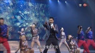 Download lagu 2018-01-04 郭富城 Aaron Kowk 對你愛不完 狂野之城 唱這歌 第40屆十大中文金曲 我和你音樂會