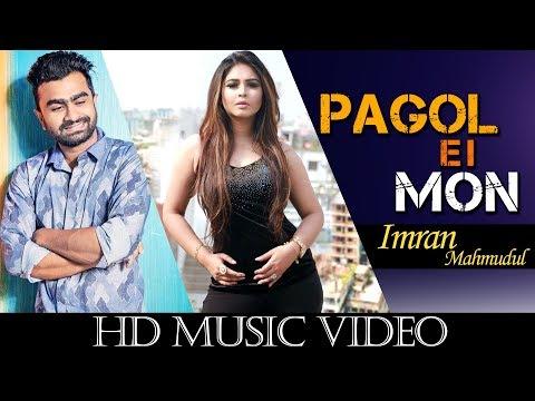 Pagol Ei Mon By Imran | HD Music Video | Protty Khan | Ziauddin Alam