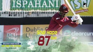 Shai Hope's 87 Runs Against Bangladesh || 5th Match || ODI Series || Tri-Series 2019