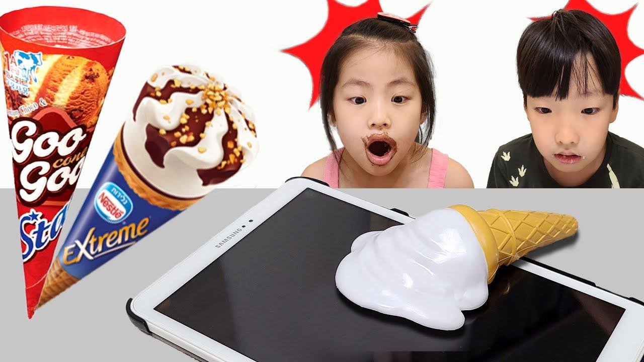 아이스크림 누가 먹었지? 서은이의 아이스크림 몰티져스 콘 트릭 아이스크림 Trick Ice Cream for Kids Seoeun Story