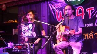 ผิดที่ฉัน - Nothing To Fear cover by NoNon