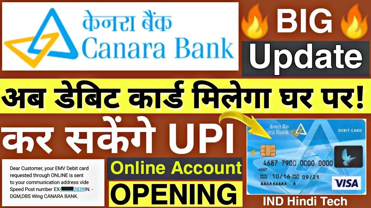 activate debit card canara bank