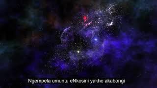 Isahluko 100 Amashaja, Ukuphindaphinda Kwe-quran Ngamandla Amakhulu, Imibhalo Engezansi Yolimi Engam