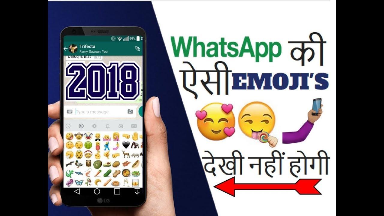 All 75 New Emojis For 2017 2018 Latest Emojis On Whatsapp