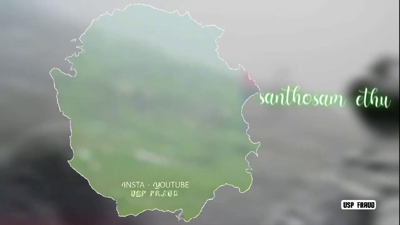 Naa apothu patha pulla💔80s love failure WhatsApp status tamil |USP-FRAUD ☹remix song