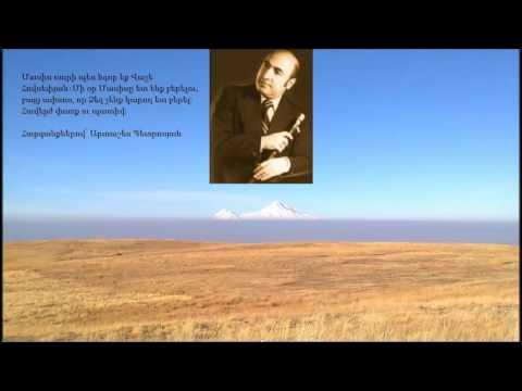 Vache Hovsepyan -