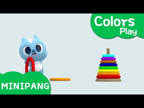 Learn colors with Miniforce | Ring toss game |  Kids Fun Game | Color play | Mini-Pang TV 3D Play