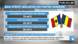 Câți bani va primi în acest an Moldova din partea României și pentru ce proiecte