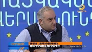 Ուրվագիծ 21 03 2017   Արմեն Հարությունյան