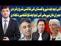 Dunya Kamran Khan Kay Sath   14 November 2018   Dunya News