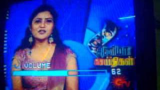 Karthik interview in sun tv