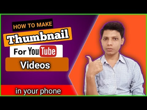 best thumbnail maker app 2019 - Myhiton