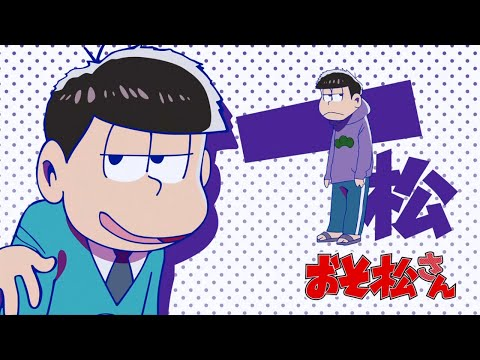 15 Characters That Share The Same Voice Actor as Ichimatsu