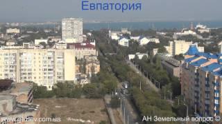 Квартиры в Евпатории ул. Демышева видео, фото(, 2012-09-18T08:32:15.000Z)