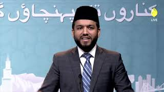 Compassion in a Time of Conflict by Imam Azam Akram - Jalsa Salana West Coast USA - 2019