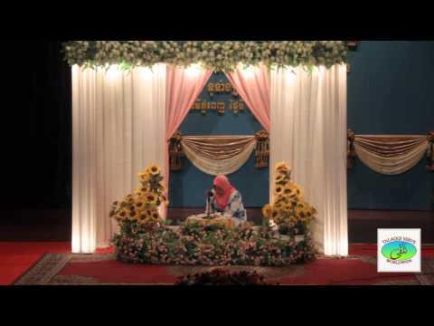 majlis-tilawah-al-qur'an-peringkat-kebangsaan-kemboja-(qariah-part-2)