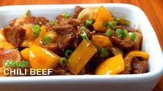 Chinese chili beef | how to make Chinese chili beef | chilli beef recipe