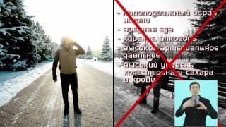 Профилактика болезней системы кровообращения и сахарного диабета на русском языке