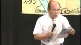 宇野正美 新型インフルエンザからの挑戦 5/12