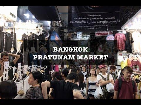 2017 Bangkok - Pratunam Market