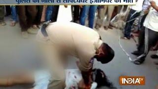Software Engineer Shot Dead after He Attacked Parents with Sword in Karimnagar