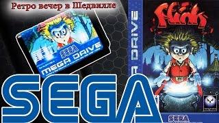 The Misadventures of Flink (Sega, 16 bit) Прохождение игры
