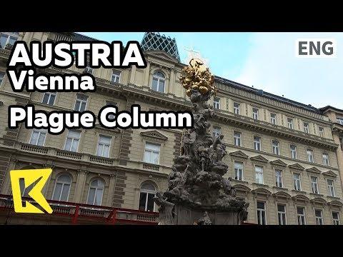 【K】Austria Travel-Vienna[오스트리아 여행-빈]빈의 중심 성 삼위일체 기둥/Plague Column/Holy Trinity Column/Black Death