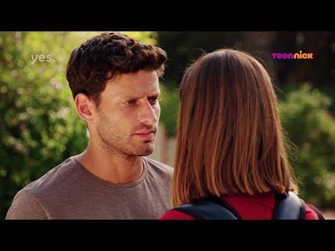 כדברא 2: הרגעים הגדולים - לוק אומר ללילה שהוא אוהב אותה   טין ניק