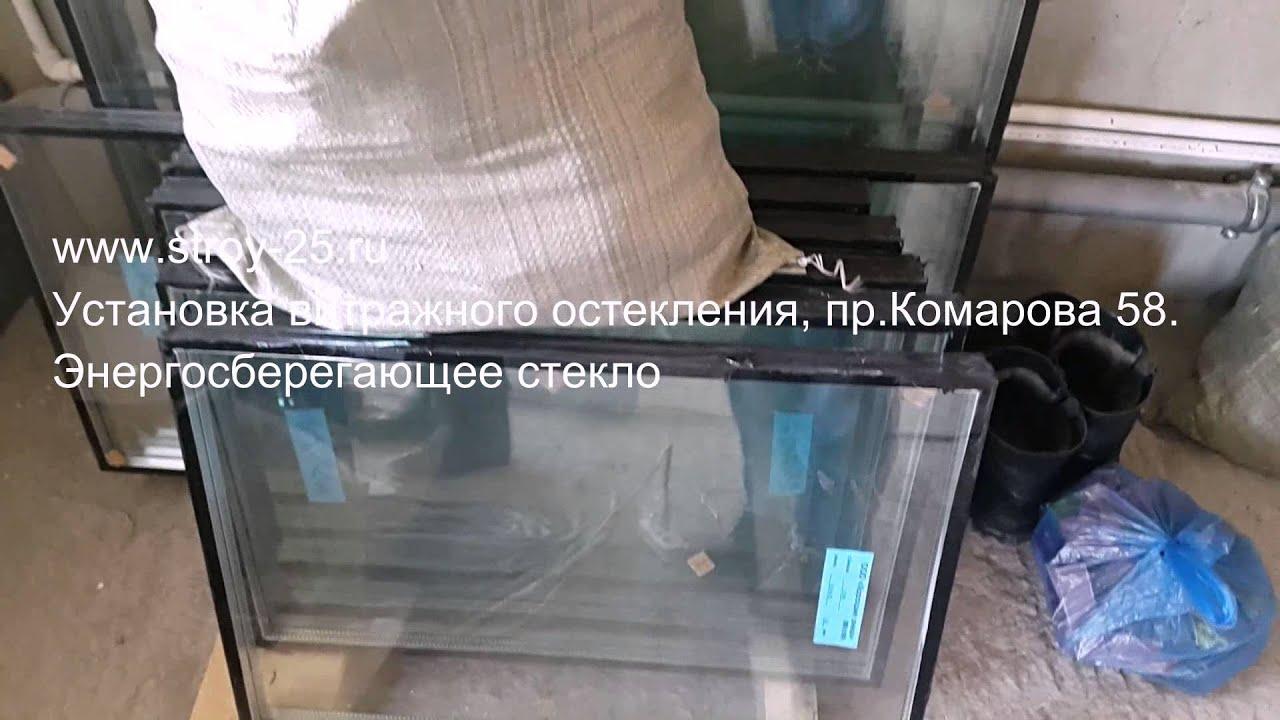 Камин электрический купить во Владивостоке!