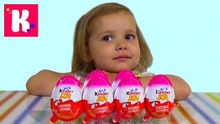 Винкс Клуб Киндер Джой игрушки распаковка WINX Kinder Joy toys unboxing(Распаковка Киндер Джой из серии игрушки Винкс Клуб Unpacking WINX Club Kinder Joy surprise eggs toys unboxing Спасибо, что смотрите..., 2015-06-28T16:33:08.000Z)