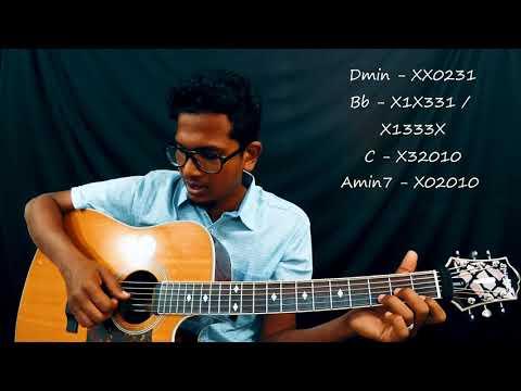 Thanga Sela | Kaala | Lesson | How To Play | Vaadi En | Isaac Thayil | Keba Jeremiah | Santhosh