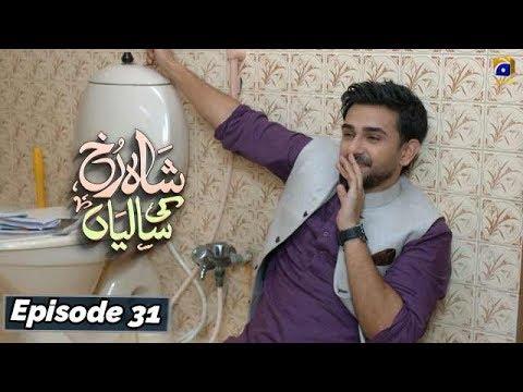 Download Shahrukh Ki Saaliyan - EP 31    English Subtitles    - 29th Dec 2019 - HAR PAL GEO