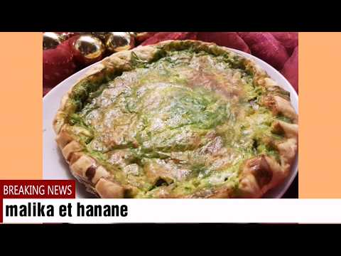quiche-épinards-et-carotte-كيش-بالسبانغ-والجزر