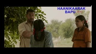 Download Hindi Video Songs - Haanikaarak  Bapu- Remix- Dangal -Aamir Khan