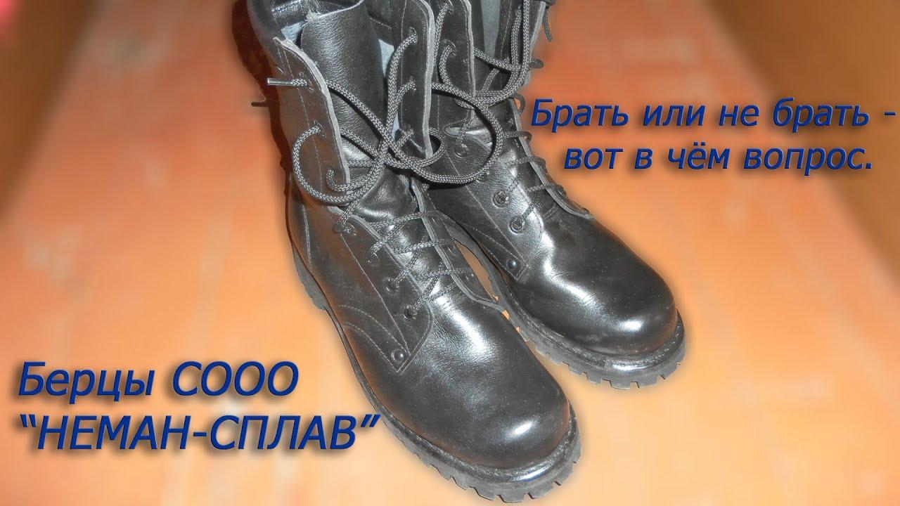 Мужская обувь фирмы