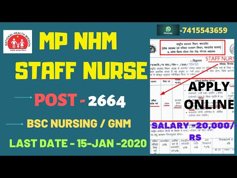 MP NHM STAFF NURSE बंपर RECRUITMENT 2020 - POST - 2664 - BSC/GNM - APPLY ONLINE - NOTIFICATION देखें