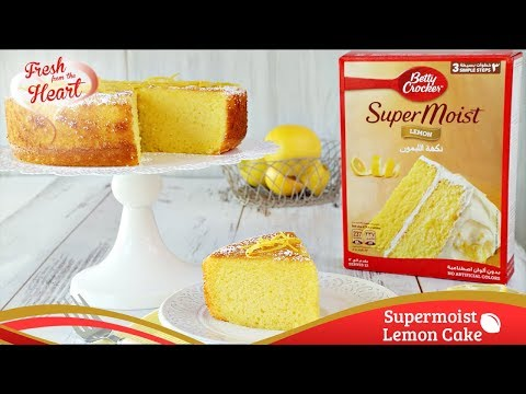 Easy-peasy Lemon Cake