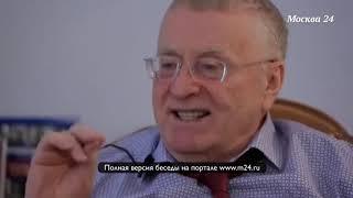 Жириновский про мафию в шоу-бизнесе